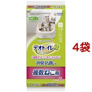 デオトイレ 複数ねこ用 消臭・抗菌シート ( ...の関連商品6