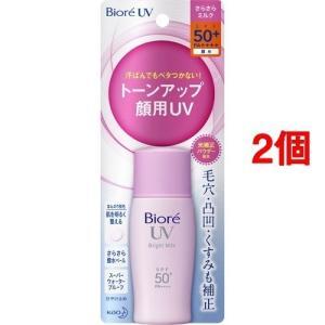 ビオレ さらさらUV パーフェクトブライトミルク(Biore)/UV 日焼け止め/ブランド:ビオレさ...