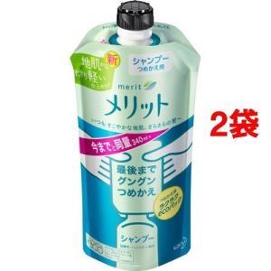 メリット シャンプー つめかえ用 ( 340mL*2コセット )/ メリット