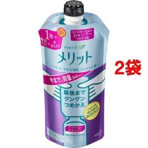 メリット リンスのいらないシャンプー つめかえ用 ( 340mL*2コセット )/ メリット