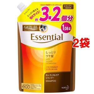 エッセンシャル しっとりツヤ髪 シャンプーつめかえ用 ( 1080mL*2コセット )/ エッセンシャル(Essential)|soukai