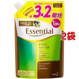 エッセンシャル さらさらスムース髪 シャンプー つめかえ用 ( 1080mL*2コセット )/ エッセンシャル(Essential)|soukai