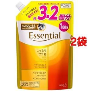 エッセンシャル しっとりツヤ髪 コンディショナー つめかえ用 ( 1080mL*2コセット )/ エッセンシャル(Essential)|soukai