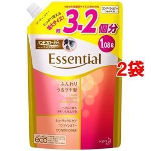 エッセンシャル ふんわりうるツヤ髪 コンディショナー つめかえ用 ( 1080mL*2コセット )/ エッセンシャル(Essential)|soukai