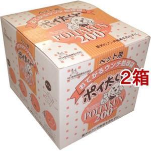 ペット用おてがるウンチ処理袋 ポイ太くん ( 200枚入*2コセット )/ ポイ太くん