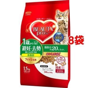 ビューティープロ 低脂肪 成猫用 ( 300g*5袋入*6コセット )/ ビューティープロ