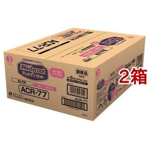 メディコート アレルゲンカット 魚&お米 7歳から 高齢犬用 大粒 ( 500g*12袋入*2コセット )/ メディコート