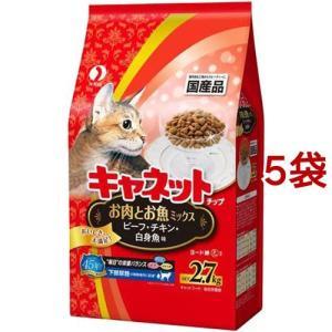 キャネットチップ お肉とお魚ミックス ( 2.7kg*5コセット )/ キャネット ( キャットフー...