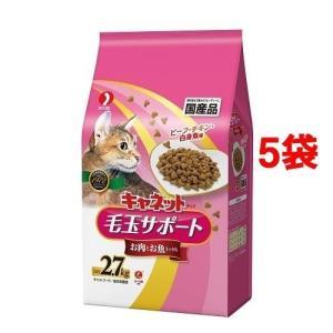 キャネットチップ 毛玉サポート お肉とお魚ミックス ( 2.7kg*5コセット )/ キャネット