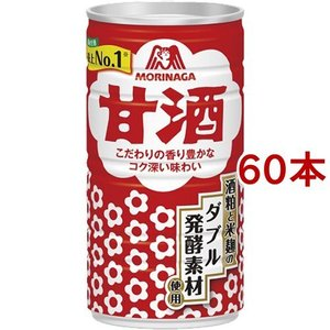 森永 甘酒 ( 190g*60本入 )/ 森永 甘酒...