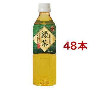 神戸茶房 緑茶 ( 500mL*48本入 )