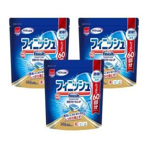 フィニッシュ パワー キューブ M タブレット 食器洗い機専用洗剤 ( 60コ入*3コセット )/ フィニッシュ(食器洗い機用洗剤)