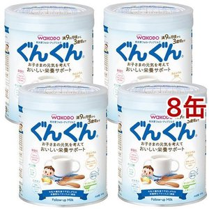 (おまけつき)フォローアップ ミルク ぐんぐん ( 830g*4缶入*2コセット )/ ぐんぐん
