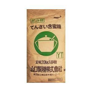 ムソー てんさい含蜜糖 ( 20kg )