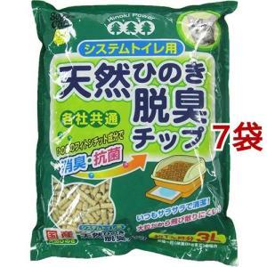 猫砂 スーパーキャット システムトイレ用天然ひのき脱臭チップ ( 3L*7コセット )/ スーパーキャット