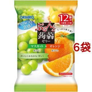 ぷるんと蒟蒻ゼリー パウチ マスカット+オレン...の関連商品9