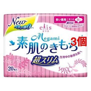 エリスMegami肌ふわリッチ超スリム(多い日の昼用)羽つき ( 20枚入*3コセット )/ elis(エリス)