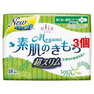 エリスMegami肌ふわリッチ超スリム(特に多い日の昼用)羽つき ( 18枚入*3コセット )/ elis(エリス)