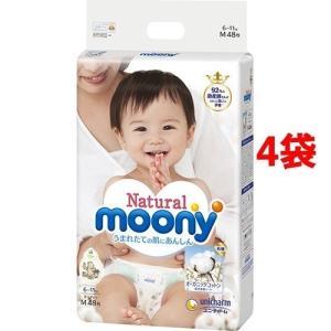 ナチュラル ムーニー M ( 48枚入*4コセット )/ ム...
