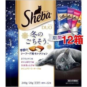 シーバデュオ 冬のごちそう 季節のシーフード味セレクション ( 20g*12袋入*12コセット )/ シーバ(Sheba)