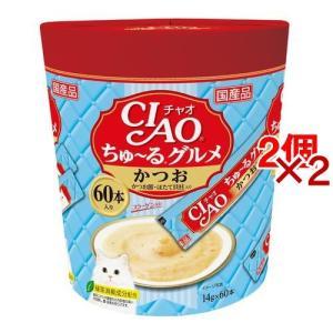 いなば チャオ ちゅ〜る グルメ かつお かつお節・ほたて貝柱入り ( 14g*60本入*2コセット )/ チャオシリーズ(CIAO) soukai