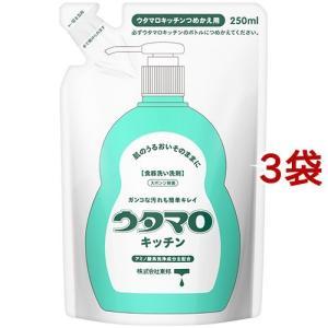 ウタマロ キッチン 詰替 ( 250mL*3コセット )/ ウタマロ