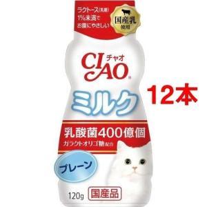 チャオ 乳酸菌 ミルク プレーン ( 120g*12コセット )/ チャオシリーズ(CIAO)|soukai