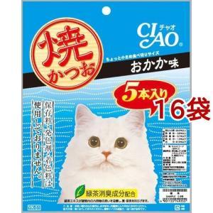 (おススメ)いなば チャオ 焼かつお おかか味 5本入り ( 1セット*16コセット )/ チャオシリーズ(CIAO)|soukai