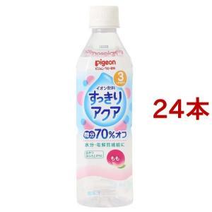 (訳あり)(アウトレット)ピジョン ベビー飲料 イオン飲料 ...