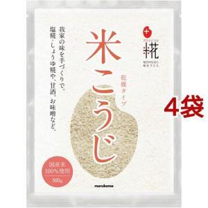 マルコメ プラス糀 乾燥米こうじ ( 300g*...の商品画像