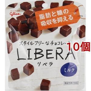 リベラ ミルク ( 50g*10コセット...