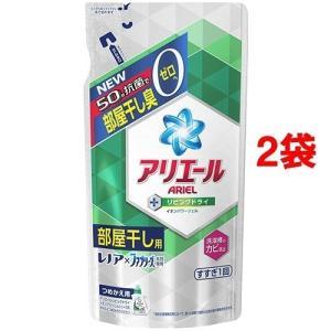 (訳あり)アリエール 洗濯洗剤 リビングドライイオンパワージェル つめかえ用 ( 770g*2コセット )/ アリエール ( アリエール ) soukai