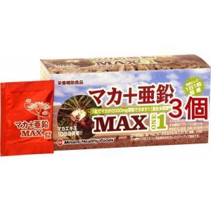 (アウトレット)【訳あり】マカ+亜鉛MAX1 ( 310mg...