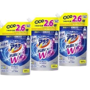 (訳あり)(アウトレット)アタックNeo 抗菌EX Wパワー つめかえ用 ( 950g*3コセット )/ アタックNeo 抗菌EX Wパワー|soukai