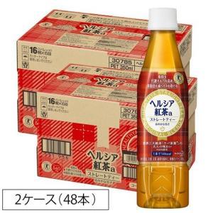 (訳あり)ヘルシア 紅茶 ( 350ml*48本入 )/ ヘルシア soukai