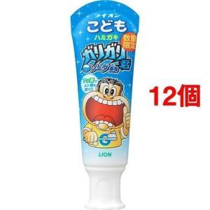 (企画品)ライオンこどもハミガキ ガリガリ君 ソーダ香味 ( 40g*12コセット )/ ライオンこ...