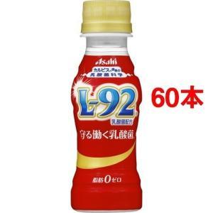 守る働く乳酸菌 ( 100mL*60本入 )/ カルピス由来...