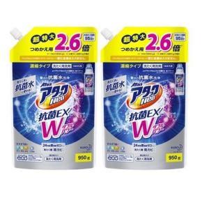 (訳あり)(アウトレット)アタックNeo 抗菌EX Wパワー つめかえ用 ( 950g*2コセット )/ アタックNeo 抗菌EX Wパワー|soukai