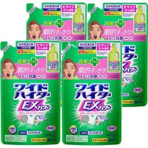 ワイドハイター EXパワー つめかえ用 ( 880mL*4コセット )/ ワイドハイター|soukai