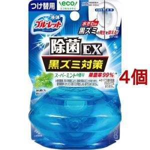 液体ブルーレットおくだけ 除菌EX 黒ズミ対策...の関連商品5