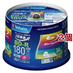 バーベイタム BD-R 録画用 6倍速 VBR130RP50V4 ( 50枚入*2コセット )/ バ...