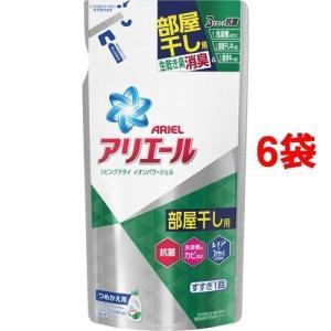 アリエール 洗濯洗剤 液体 リビングドライ イオンパワージェル 詰め替え ( 720g*6コセット )/ アリエール イオンパワージェル