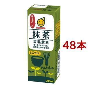 マルサン 豆乳飲料 抹茶 ( 200mL*12本入*2コセット )