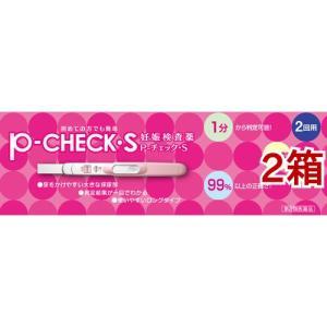 (第2類医薬品)P-チェック・S 2回用 ( 1セット*2コセット )/ Pチェック|soukai