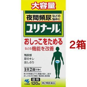 (第2類医薬品)ユリナール ( 120錠*2コセット )/ ユリナール