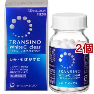(第3類医薬品)トランシーノ ホワイトCクリア ( 120錠*2コセット )/ トランシーノ soukai