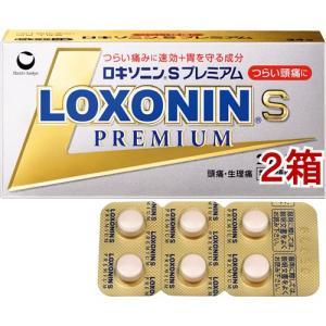 (第1類医薬品)ロキソニンSプレミアム(セルフメディケーション税制対象) ( 24錠*2コセット )/ ロキソニン soukai
