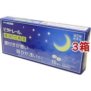 (第(2)類医薬品)ビタトレール 睡眠改善薬 ( 10錠*3コセット )/ ビタトレール