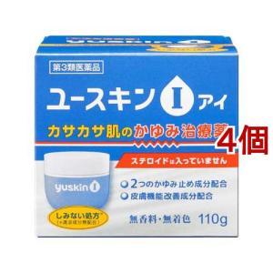 (第3類医薬品)ユースキン I(アイ) ( 110g*4コセット )/ ユースキン|soukai