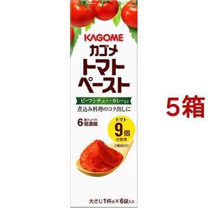 カゴメ トマトペースト ミニパック ( 18g*6コ入5コセット )/ カゴメ